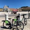 【リスボン】シェアサイクルで10キロ90分の旅〜Cais do Sodré a Parque do Tejo