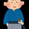 Androidのテストケース名は全て日本語が分かりやすいのでは?