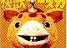 快獣ブースカ・チビラくん・アイアンキング・シルバー仮面 〜疎開児童の夢の結晶3