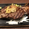 京急川崎の「いきなりステーキ」で一人立ちステーキ
