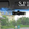 【ファンダフルディズニー】ファンダフルディズニー特典ホテル割引と価格変動制による歪みのお話を知って(・´з`・)⁉ARIVERまとめ記事 ~2017年6月旅行記【25】