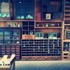 理想の建築旅(佐賀県佐賀市・古湯温泉『ONKURI』)!スーパー銭湯では得られない癒されインテリアを見に行こう