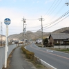 高畑(加古川市)