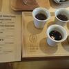 ドングリーコーヒースタンド 京都市東山区