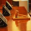 【権利存続期間の延長制度】知財高裁大合議 H29.1.20(H28(ネ)10046) オキサリプラティヌムの医薬的に安定な製剤事件