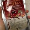 【食レポ】オーサワ デミグラスルウ【ベジタリアン】