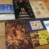 【活動報告】 2017/9/2(土) 大手町の駅近で読書会