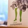 量り売りのオレンジワイン、好評につき再登場!『ESENCIA RURAL Pampaneo Airen Ecologico』