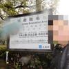 景観-45-広島市中央公園地区(広島市中央公園)  歴史公園-44-中央公園  2010.4.11(SUN)