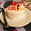東京ディズニーランドでお誕生日のお祝いをしたい!バースデーケーキが食べられるレストランは?
