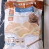 コストコのレンズ豆原材料のグルテンフリースナックを食べてみた感想