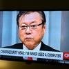 桜田義孝五輪大臣 の失言・失態が(だいたい)わかるまとめ(2013-2018年) #自民党政治検証