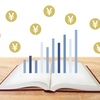 【株式投資】楽天・全世界債券インデックス(為替ヘッジ)ファンド(愛称:楽天・バンガード・ファンド(全世界債券・為替ヘッジ))の魅力とは?