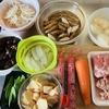 うま煮レシピ(リメイク付き)