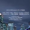 "Lamb ""Lush & HOME presents グローリア宮益坂"" / ひしめき合う9つのアーティスト / 少しずつの変化を積み重ねること"