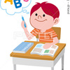 効率的なオススメ勉強法 3 (英単語は眺めて覚えるのが大切!?)