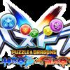 パズドラクロス:動画追加&今後の予定「決戦!闇騎龍ランス」など追加」