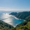 赤道周辺から暖かな海水を日本にもたらす黒潮(日本海流)の恵みとは、元予備校講師がわかりやすく解説