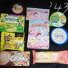 お菓子祭り!アイスやチョコの種類によってメーカーの気持ちが分かるよね。