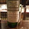 ベンリネス 1988 28年 BBR 復刻ラベル グリーンボトル