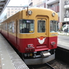 路面電車王国の富山に行ってきました~ダブルデッカーエクスプレスで宇奈月温泉へ~富山編⑤