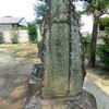 江津諏訪神社「神殿改築記念碑」