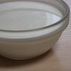 【生クリームが余ったら】ベーシックなパンナコッタの作り方<基本&簡単レシピ>