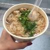 【弾丸台湾】西門でうわさの阿宗麺線は衝撃の美味さだった!≪まさかの初≫