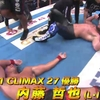 第112試合:『G1 CLIMAX 27』優勝決定戦 内藤哲也vsケニーオメガ in個人的ハイライトNo.2
