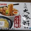 【マルちゃん】カスミ 麺屋こうじ 茨城大勝軒 監修 濃厚魚介醤油豚骨 つけ麺