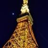 6月1日(金)hatenaより月と夜の東京タワー。