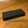 とっておきの文房具 ボールペン編 『SAKURA craft_lab 001S Metal Edition』