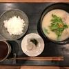 【予約必須!】京都『喜心』で食べる超絶おいしい朝ごはん