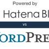【アプリ対決】ワードプレス vs はてなブログ