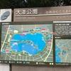 【大濠公園】ヤフオクドーム前の時間潰しにも最適な大濠公園とスターバックス