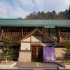 一目千本と謳われる絶景、吉野山の桜を見てきた。中千本・下千本母娘旅2018〜1日目