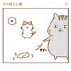 【4コマ猫漫画】ポイ捨てと猫