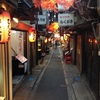 70日目〜食物不耐性チェック後の食生活〜【フォドマップ】