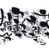 【石狩市のコーチング】コーチングカフェ『夢超場』 閉店前の一言❕Vol.213『だったら!?どうする?(; ̄Д ̄)?』