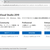"""音楽サーバ""""Mopidy""""のフロントエンドを作る:小休止 - Visual Studioの環境づくり"""