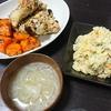 手羽元バジルソテー、オニオンスープ、ポテトサラダ