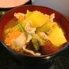 野菜たっぷり【1杯49円】シルクスイー豚汁(とんじる)の作り方