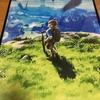 任天堂からポスターが届いたので額に入れてみた ゼルダの伝説ブレスオブザワイルド編