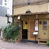 浅草駅徒歩10分、居酒屋「もがみや」さん