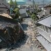 なぜ2回も大地震が起きたのか?熊本地震と阿蘇山噴火の関連は?