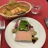神楽坂の心温まるフランス家庭料理【ルクロモンマルトル】で一人ランチ!狙い目時間など詳しくご紹介!