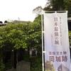 岡城は石垣好きにはたまりません