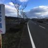 2019.12.3 西日本日本海沿岸と九州一周(自転車日本一周108日目)