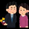 【資格】大阪学院大学が2014年度から法科大学院の募集停止/昔このローを受験したことがあります