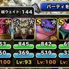 level.1176【6ラウンド以下】連武討魔行・参の試練に挑戦&ガチャ